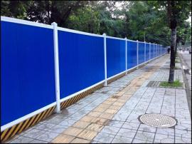 蓝色铁皮围挡板@灰白色泡沫夹芯板围挡@蓝色铁皮围挡多少钱一米