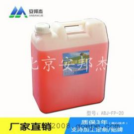 厂家定做环 保厕所发泡剂、泡沫液20kg桶/5g桶