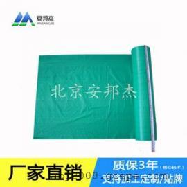 厂家批发供应:环 保厕所降解型打包袋/移动厕所打包袋/打包袋