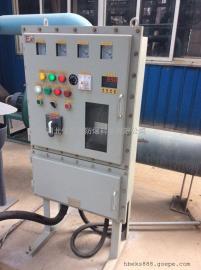 BXMD防爆控制柜防爆动力配电箱喷煤天车操作箱