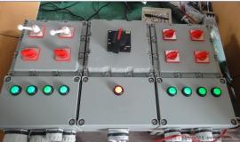 11KW防爆电机控制箱电机正反转防爆控制箱电机启停防爆控制箱
