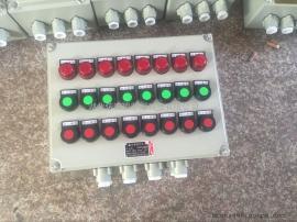 BLZ51-A6K6电机泵机风扇防爆操作箱按钮开关防爆箱