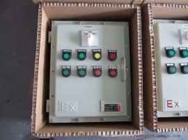 7.5KW排污泵防爆控制箱泵机阀蝶阀防爆控制箱隔爆型