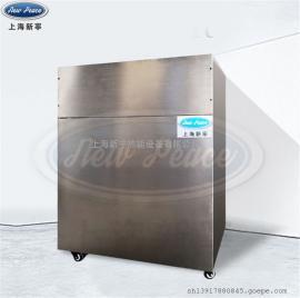 功率48千瓦蒸发量0.068吨/小时电热锅炉