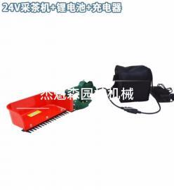 24v电动采茶机 单手操作采茶修剪机 便携式修剪机充电式绿篱机