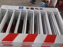 基坑边坡支护护栏网 现货边坡防护网 厂家直销基坑护栏网