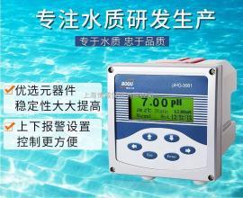 DOG-3082全中文菜单多参数同屏溶氧仪 带温补工业在线溶氧仪