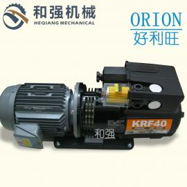 零售ORION无油旋片式帮浦KRF40-P-VB-03折纸机帮浦 折页机帮浦