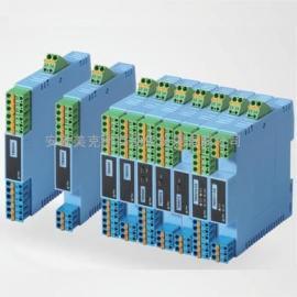 TM6051-AA、TM6051-33一入一出信号隔离器