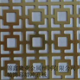 幕墙装饰网 金属冲孔板网 通风冲孔板 防护冲孔板