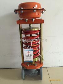 ZZYP-16C独立式沸点减压稳压阀