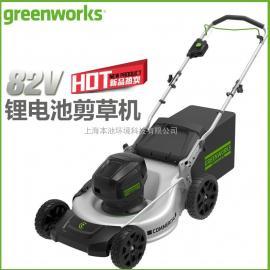 格力博电动手推Greenworks锂电充电式割草机花园除草机