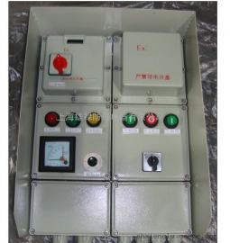 DKX-QGB防爆型电动阀门控制箱