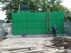 10立方/天地埋式一体化污水处理设备