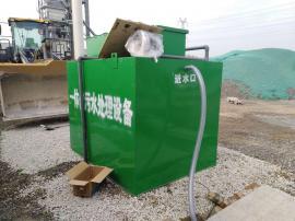 气浮机-一体化污水处理设备装置
