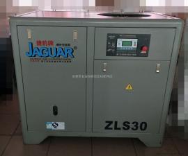二手捷豹30HP螺杆式空压机 二手螺杆空压机