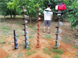 多功能植树挖孔机种树专用