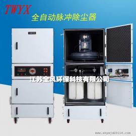 自动脉冲工业吸尘器