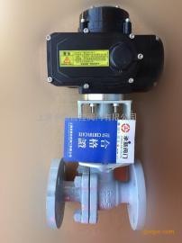 不锈钢电动调节型球阀Q941F-16P DN40 DN32