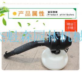 哈逊ULV电动微粒雾化1037BR 1035BP喷雾器 园林电动喷雾器