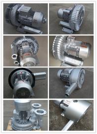 环形高压旋涡气泵