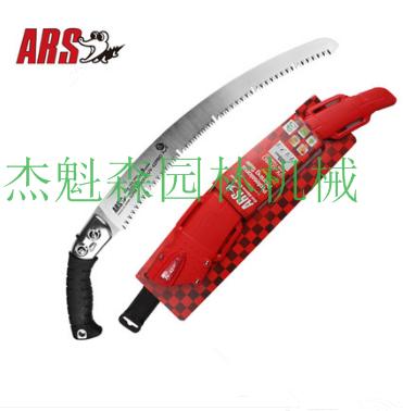 爱丽斯UV-42PRO护套手锯 ARS园林工具修枝锯 园艺工具果树锯