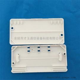 厂家直销双芯二进二出皮线光缆热缩套管保护盒