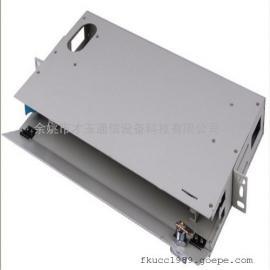 厂家直销12芯电信级ODF光纤配线单元箱 光纤配线架
