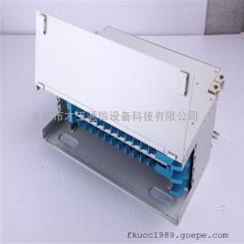 批发供应24芯ODF光纤配线箱 ODN光纤配线单元