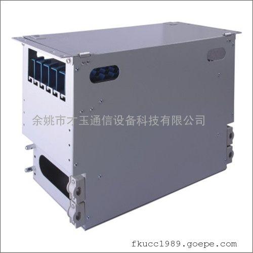 厂家直销48芯ODF光纤配线单元箱配线架