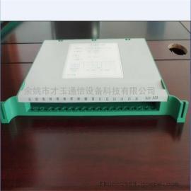 厂家开模自产自销16芯光分路器单元 光分路器托盘