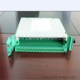 低价促销32芯光分路器单元
