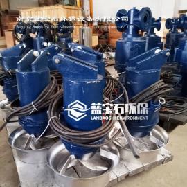 0.85kw铸件式潜水搅拌机MA085-260搅拌器
