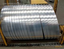 专业经营宝钢硅钢片B35A230/b35a250