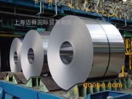 0.2厚度电工钢B20AT1500现货出售详细参数