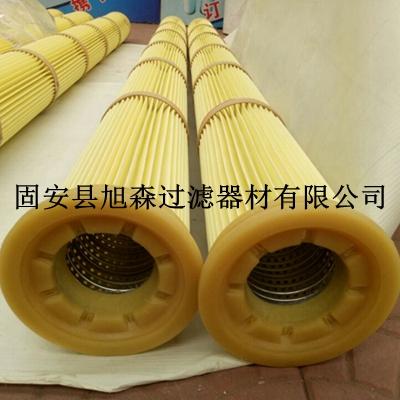 2米防油防水除尘滤芯_除尘器配套2米除尘滤芯精度5μ