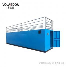 厂家华兰达气浮机污水处理设备 工业制造生产废水处理设备