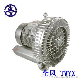 25KW漩涡气泵 25KW漩涡真空泵 25KW真空气泵