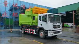东风环卫压缩式对接垃圾车 程力大型制造厂