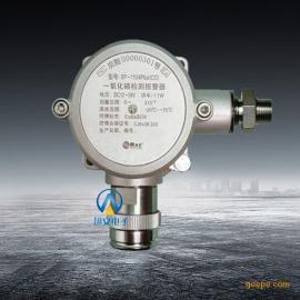 华瑞固定式SP-1104Plus有毒有害气体探测器、报警仪