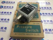 原装进口日本ATC压力开关一级总代理 BP-E500-1C