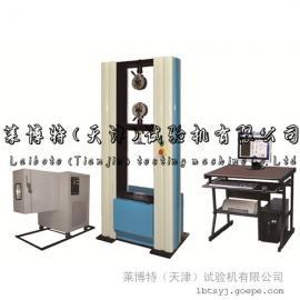 LBT高低温电子伺服万能试验机 高低温万能试验机
