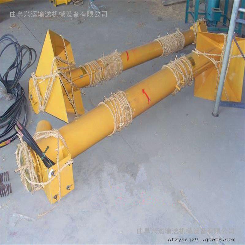 方料斗移动式不锈钢螺旋提升机 诚信为本