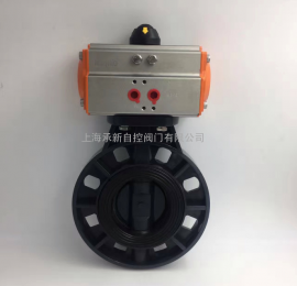 D671X-10S DN65气动UPVC塑料对夹式蝶阀