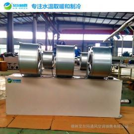 艾��格霖RM2520L-Q�x心式蒸汽型�犸L幕