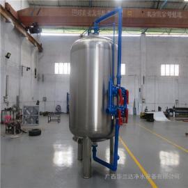 拦截杂质全自动不锈钢浅层介质过滤器 华兰达直销石英砂过滤器