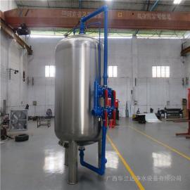 净水设备解决井水发黄曝气除铁锰过滤器就找华兰达生产厂家
