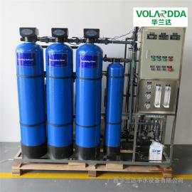 供应除盐水处理设备 华兰达不锈钢反渗透纯水设备