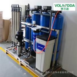 20吨每天反渗透除盐设备 华兰达ISO认证玻璃钢海水淡化设备
