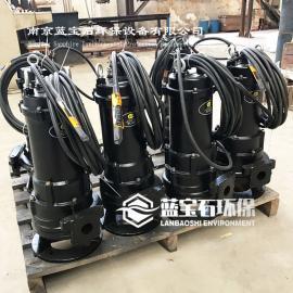 搅匀式潜污泵 撕裂式结构潜水排污泵1kw